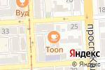 Схема проезда до компании Дом фотографа в Пятигорске