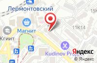 Схема проезда до компании Боргес в Пятигорске