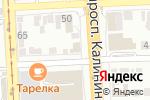 Схема проезда до компании Альфа-Фиш в Пятигорске