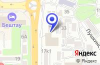 Схема проезда до компании ВЫСТАВОЧНЫЙ ЗАЛ АРТЭКС в Пятигорске
