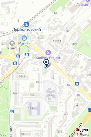 АПТЕКА № 4 на карте Пятигорска