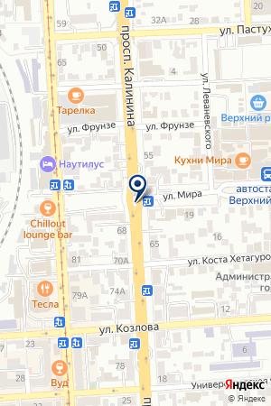 МАГАЗИН КАНЦЕЛЯРСКИЙ МИР на карте Пятигорска