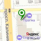 Местоположение компании Ставвер