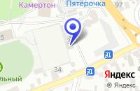 Схема проезда до компании АТП АВТОМАСТЕР-СПОРТ в Пятигорске