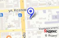 Схема проезда до компании МАГАЗИН БЫТОВОЙ ТЕХНИКИ ТЕХНОДРАЙВ в Пятигорске