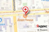 Схема проезда до компании Дон Капучино в Пятигорске