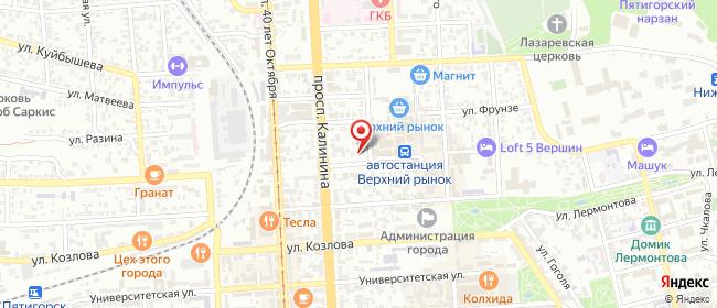 Карта расположения пункта доставки Халва в городе Пятигорск
