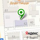 Местоположение компании Детский сад №7 им. Ю.А. Гагарина
