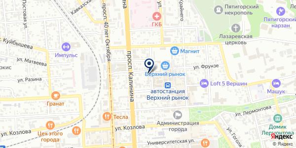 ГорЗдрав на карте Пятигорске