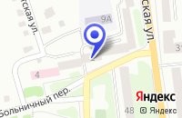 Схема проезда до компании ПАВЛОВСКАЯ СТОМАТОЛОГИЧЕСКАЯ ПОЛИКЛИНИКА в Павлово