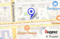 Схема проезда до компании КАФЕ ТЕПЛЫЙ СТАН в Пятигорске