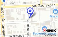 Схема проезда до компании ЛОГОС+ в Пятигорске