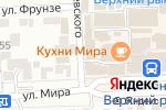 Схема проезда до компании Опт-Торг в Пятигорске