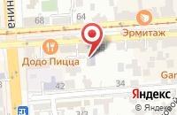 Схема проезда до компании Некоммерческая Организация - Ассоциация Собствеников Жилья в Пятигорске