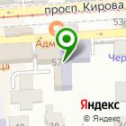 Местоположение компании Начальная школа №17