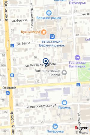 СТОМАТОЛОГИЧЕСКАЯ КЛИНИКА ЭФФЕНДИ на карте Пятигорска
