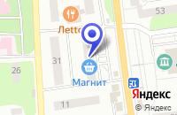 Схема проезда до компании МАГАЗИН БЫТОВОЙ ТЕХНИКИ ЭЛЬДОРАДО в Павлово