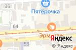 Схема проезда до компании Отдел №32 в Пятигорске
