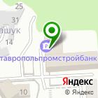 Местоположение компании Кавказкурортпроект