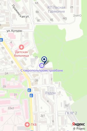 ТФ ПАПИРУС на карте Пятигорска