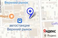 Схема проезда до компании АВТОСТАНЦИЯ ПЯТИГОРСК в Пятигорске