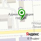 Местоположение компании Архитектурно-планировочное бюро, МУП