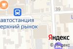 Схема проезда до компании Alba в Пятигорске