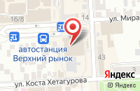 Схема проезда до компании MARELLA в Пятигорске