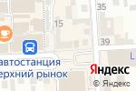 Схема проезда до компании Мистер Пен в Пятигорске