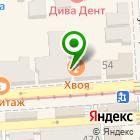 Местоположение компании DINFIX