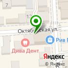 Местоположение компании Консультант-Скиф