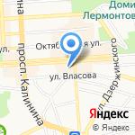 Ломбард Южный Экспресс на карте Пятигорска (КМВ)