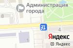 Схема проезда до компании Миг в Пятигорске