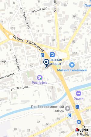 СТРАХОВАЯ КОМПАНИЯ ЮГОРИЯ на карте Пятигорска