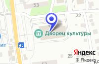 Схема проезда до компании ПРОИЗВОДСТВЕННАЯ ФИРМА МЕРКУРИЙ в Павлово