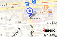 Схема проезда до компании РЕСТОРАН ВАВИЛОН в Пятигорске