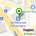Местоположение компании Институт Урбанистики Пятигорскэнергопроект