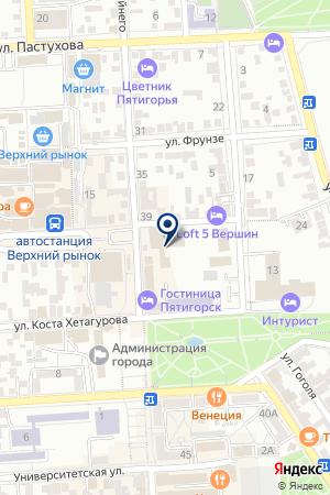 РЕДАКЦИЯ ГАЗЕТЫ ТЕЛЕКУРЬЕР на карте Пятигорска