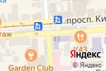 Схема проезда до компании Автошкола в Пятигорске