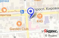 Схема проезда до компании БАНК ВОЗРОЖДЕНИЕ в Пятигорске