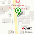 Местоположение компании Кибер-Лик