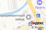 Схема проезда до компании Namia в Свободах