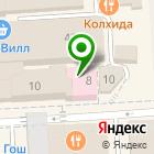 Местоположение компании Marika