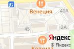 Схема проезда до компании Emfa в Пятигорске