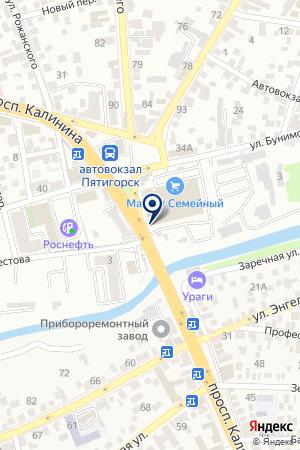 СТРАХОВАЯ КОМПАНИЯ СОГАЗ на карте Пятигорска