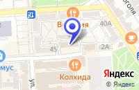 Схема проезда до компании ТФ КВАЗАР в Пятигорске