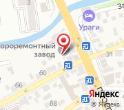 Пятигорский Прибороремонтный завод