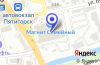 Схема проезда до компании МАГАЗИН ПАРФЮМЕРИИ ОПТ-ТОРГ в Пятигорске