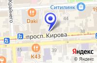 Схема проезда до компании МАГАЗИН КЕРАМИЧЕСКИХ ИЗДЕЛИЙ БОГЕМА в Пятигорске