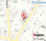 Пятигорские инженерные сети МУП
